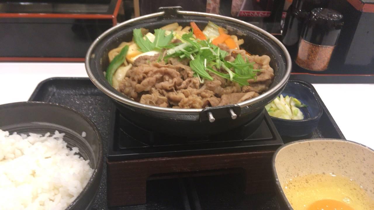 吉野家「牛すき鍋膳 並盛」通算6食目