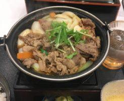 牛すき鍋膳15食目|吉野家