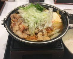 吉野家の鬼辛豚チゲ鍋 単品と「ネギ増し」+100円食べてみた。