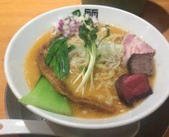 12月最初のラーメンは竹末東京プレミアムのヤシオマスの塩そば