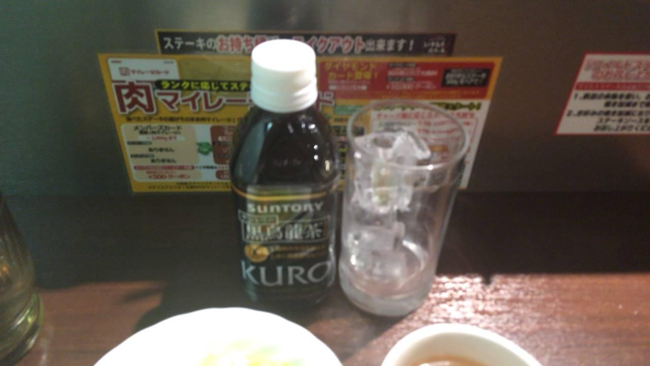 黒烏龍茶(サントリー)