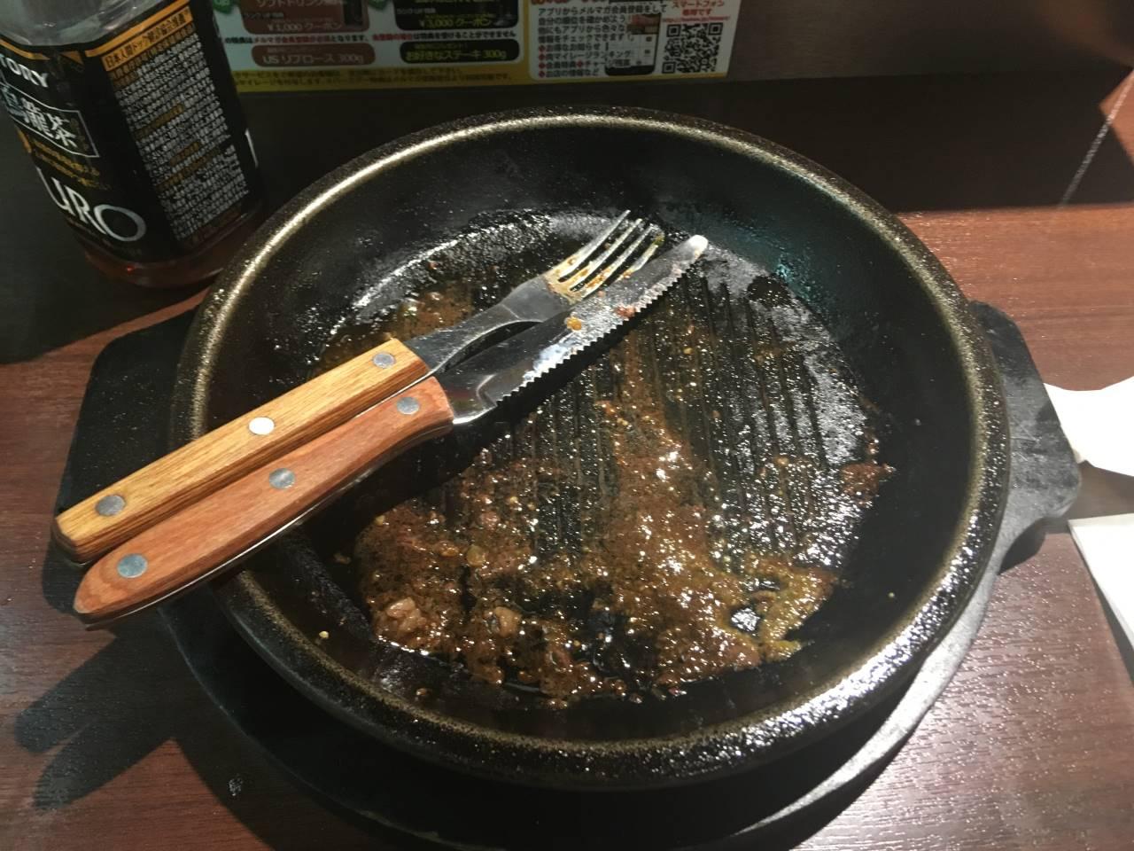 いきなり!ステーキのワイルドステーキ300グラムを食べ終えた図