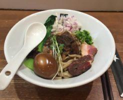 サンマとイカのまぜそば食べたら体が超冷える|竹末東京プレミアム