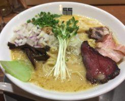 竹末東京プレミアム 鶏ホタテそば麺大盛り
