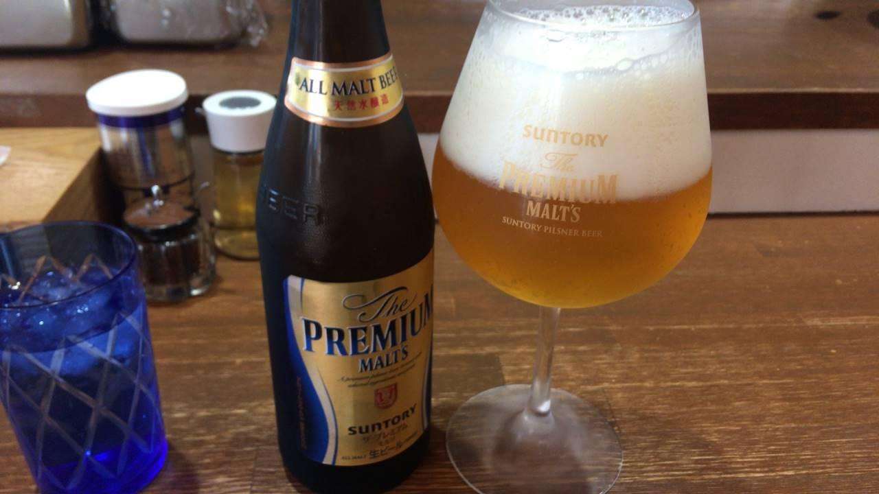 Premiumモルツ(ピール)