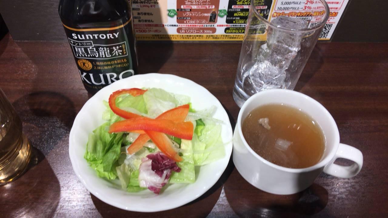 いきなり!ステーキの研修センター店ランチタイムのサラダ