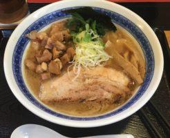 濃厚魚介鶏らーめん800円+くずチャーシュー100円