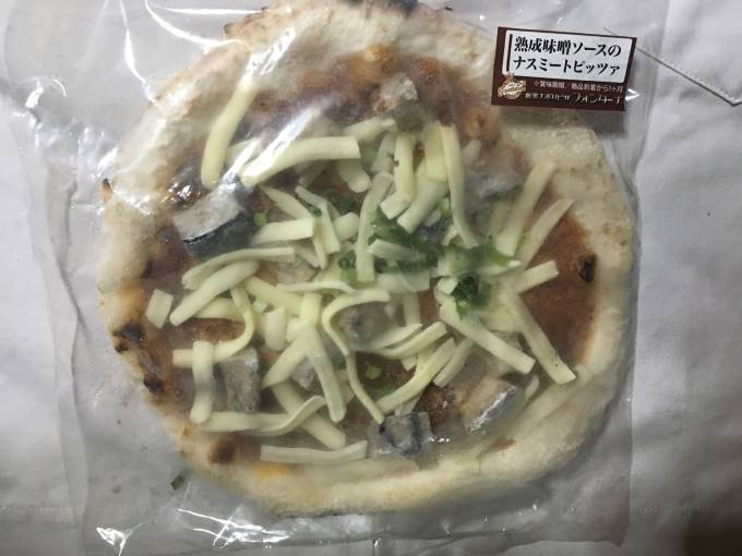 茄子ピザ|薪窯ナポリピザ フォンターナ