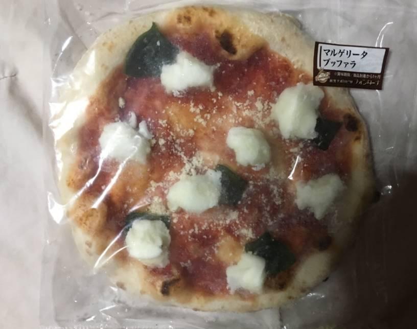 袋に入ったピザ|マルゲリータブッファラ|薪窯ナポリピザ フォンターナ