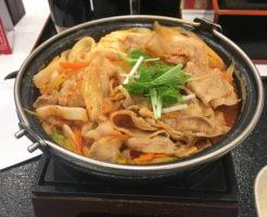 鬼辛豚チゲ鍋膳 14食目