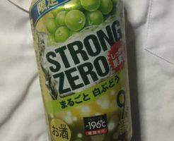 -196℃ ストロングゼロ まるごと白ぶどうの缶のデザイン
