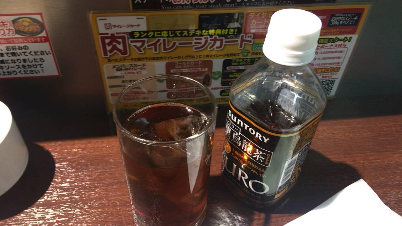 ゴールド肉マイレージで無料の黒烏龍茶