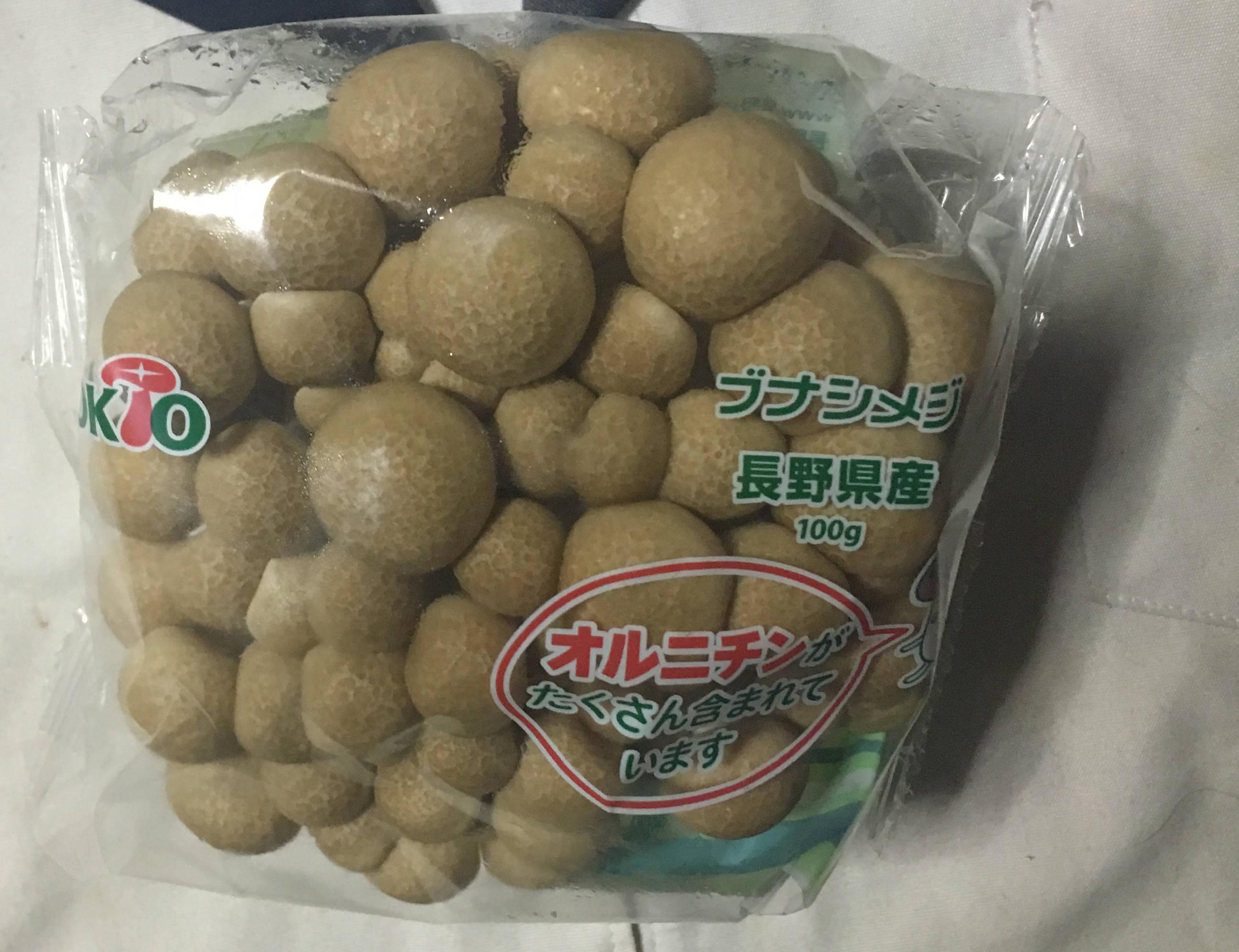 長野県産ブナシメジ|ホクト株式会社