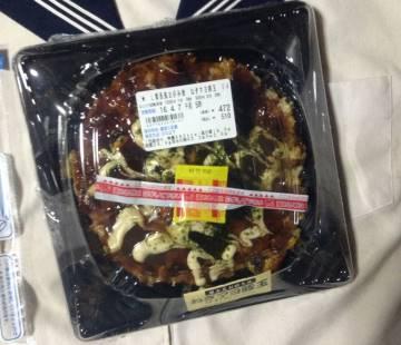 豚玉(お好み焼き)