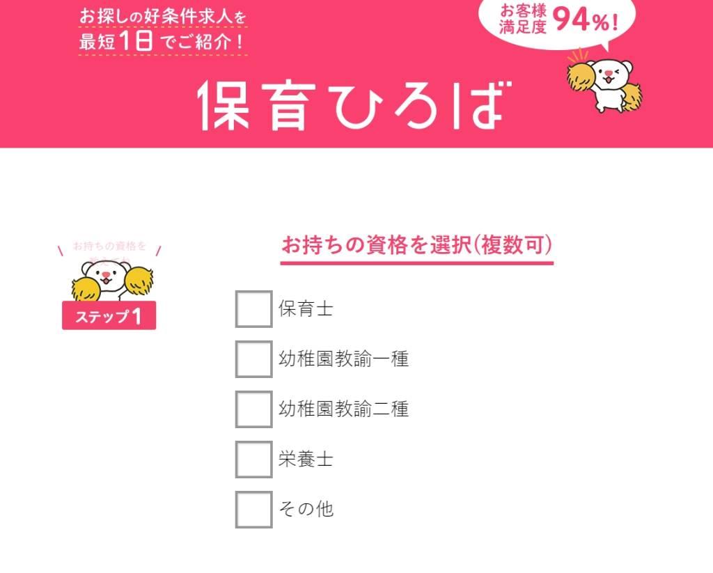 hoiku-hiroba-com