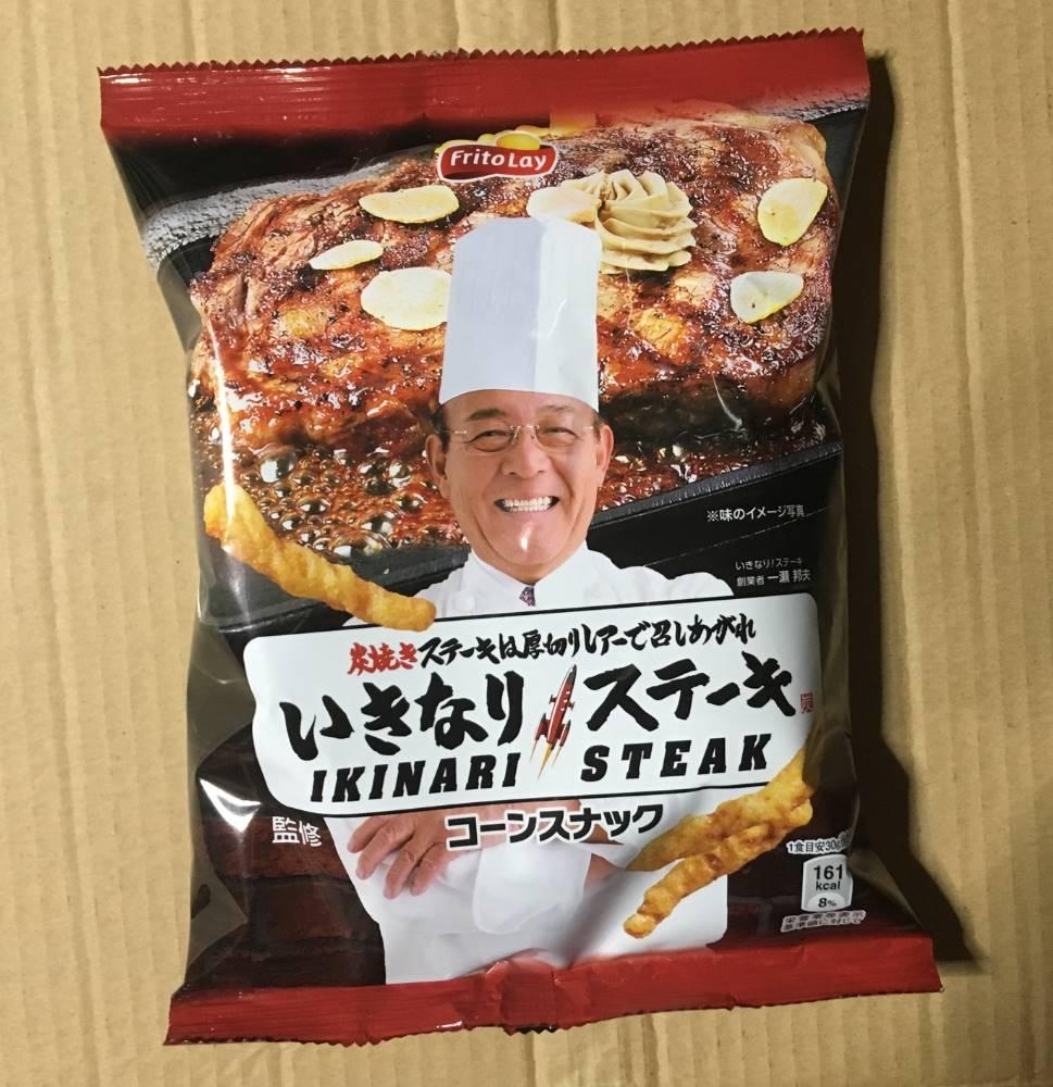 いきなり!ステーキコーンスナック 袋のパッケージ