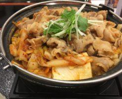 辛辛キムチ鍋膳単品大盛り肉二倍盛り+しじみ汁で食べてみた|吉野家