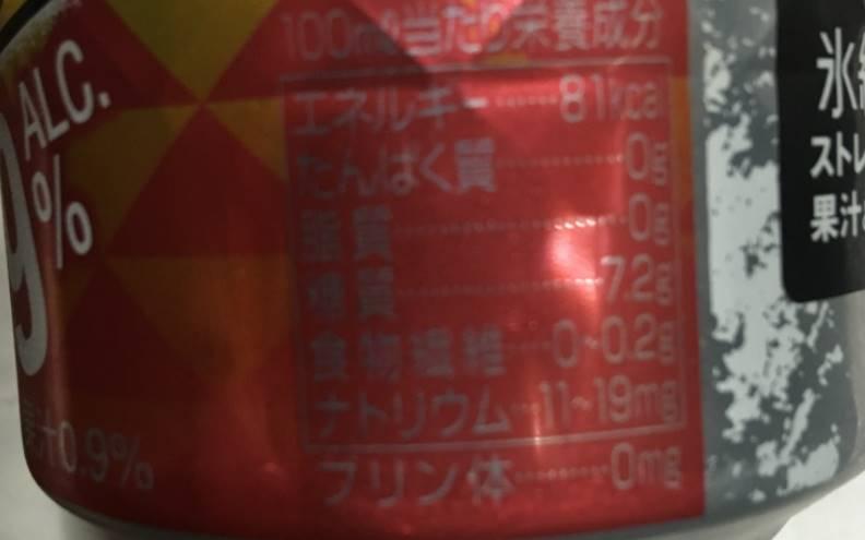 栄養成分表示 KIRIN氷結STRONGピーチ&マンゴー(チューハイ)