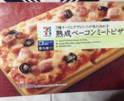 熟成ベーコン ミート ピザ(セブンイレブン)の外箱