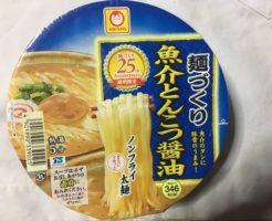 マルちゃん麺づくり魚介とんこつ醤油