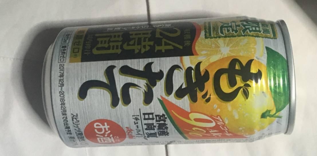 アサヒもぎたて果実のキャンペーンの商品宮崎産日向夏