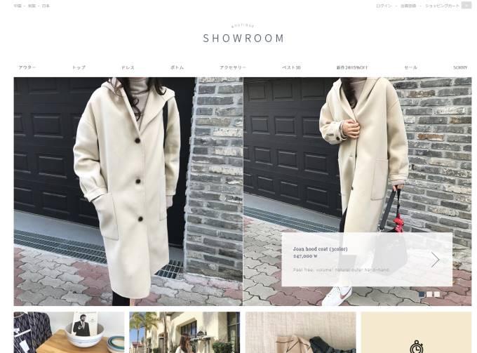 sroom-jp
