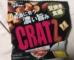 CRATZ(クラッツ) ペッパーベーコン|グリコ