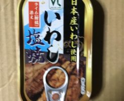 いわし塩焼き Lawson(Value Line)|缶詰