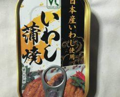いわしかば焼き(缶詰)|ローソンストア