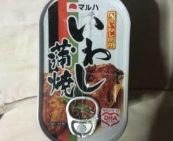 マルハいわし蒲焼:缶詰