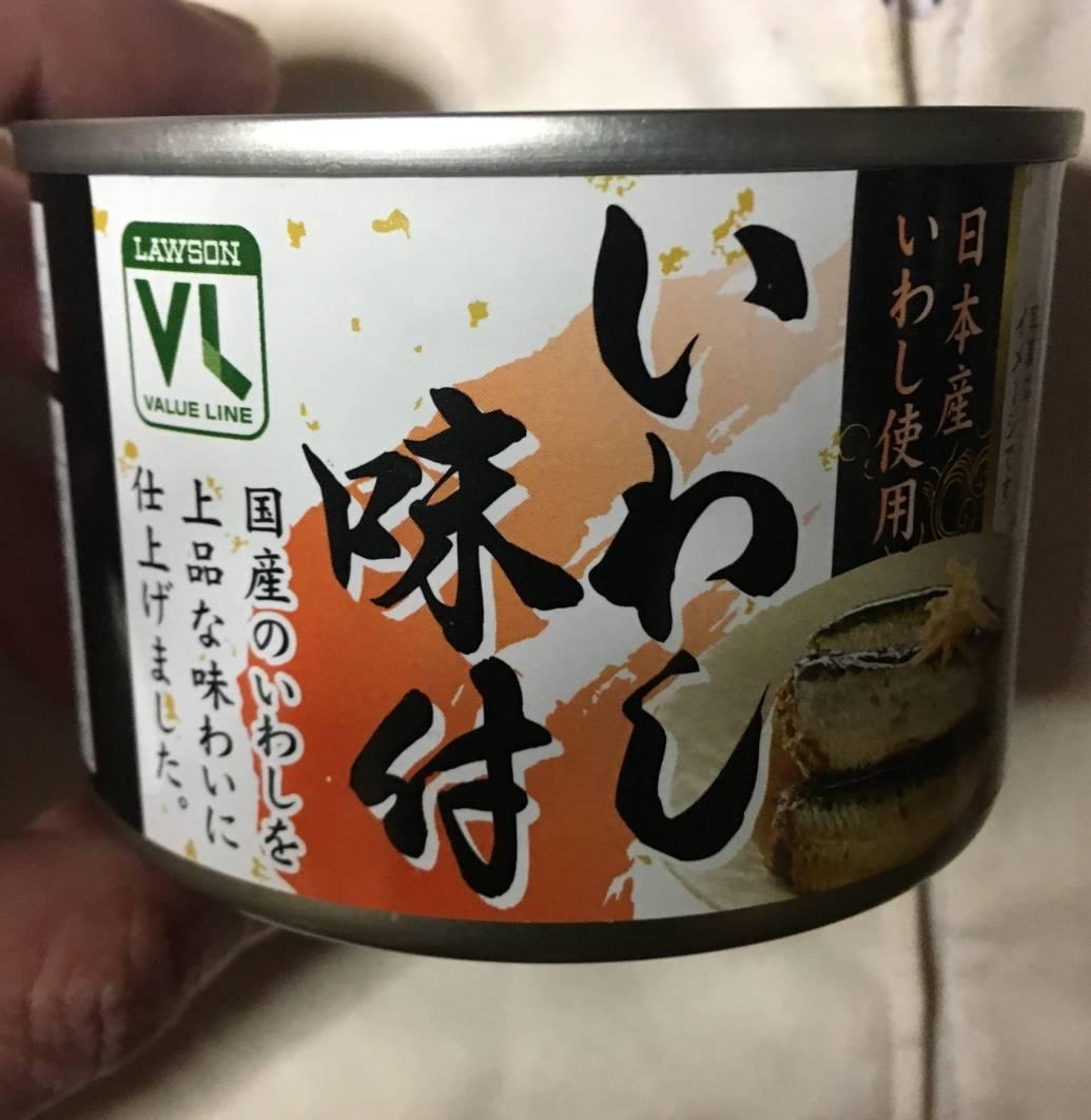 いわし味付 Value Line ローソンストア|魚の缶詰