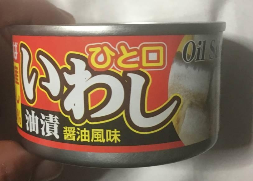 いわしの油漬け(醤油風)