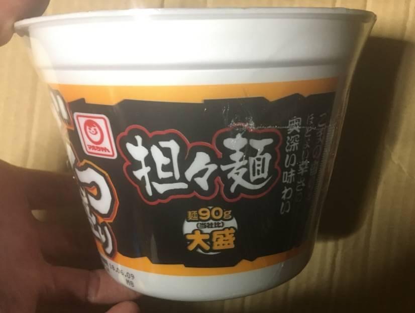 カップ側面のデザイン:マルちゃんごつ盛り担々麺
