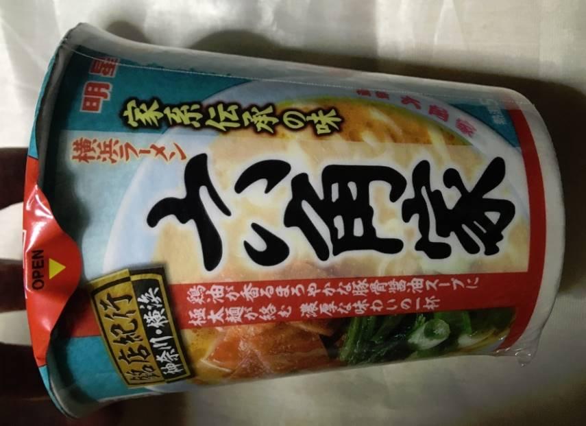 セブンプレミアム 銘店紀行 横浜ラーメン六角家 94g