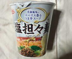 エースコックのカップラーメン『塩担々麺』