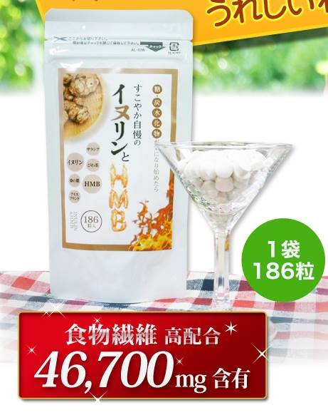 sukoyakajiman.com