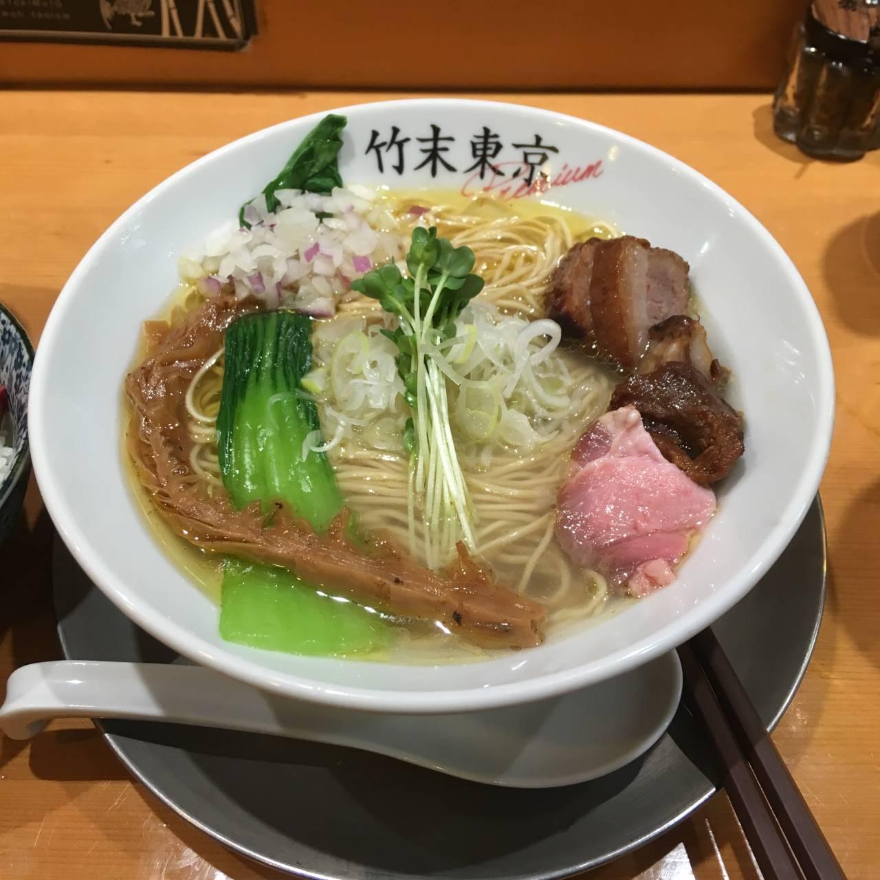 竹末東京プレミアムで塩そば800円