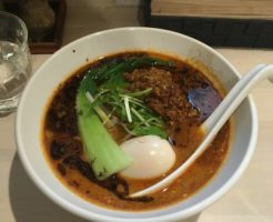 特製鶏清湯ベースの激辛担々麺 拉麺 吉法師