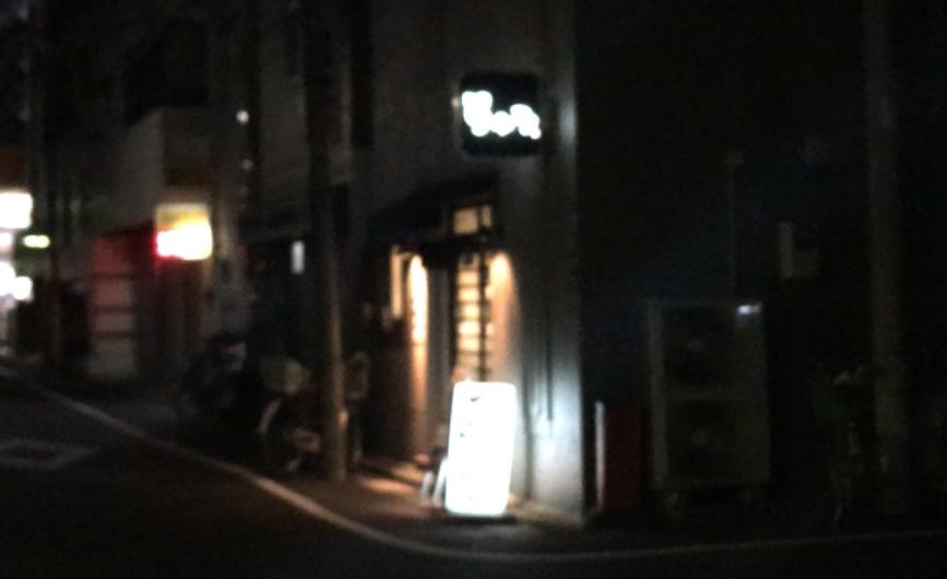 麺屋りゅう店舗外観