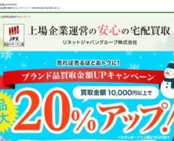 netoff.co.jp