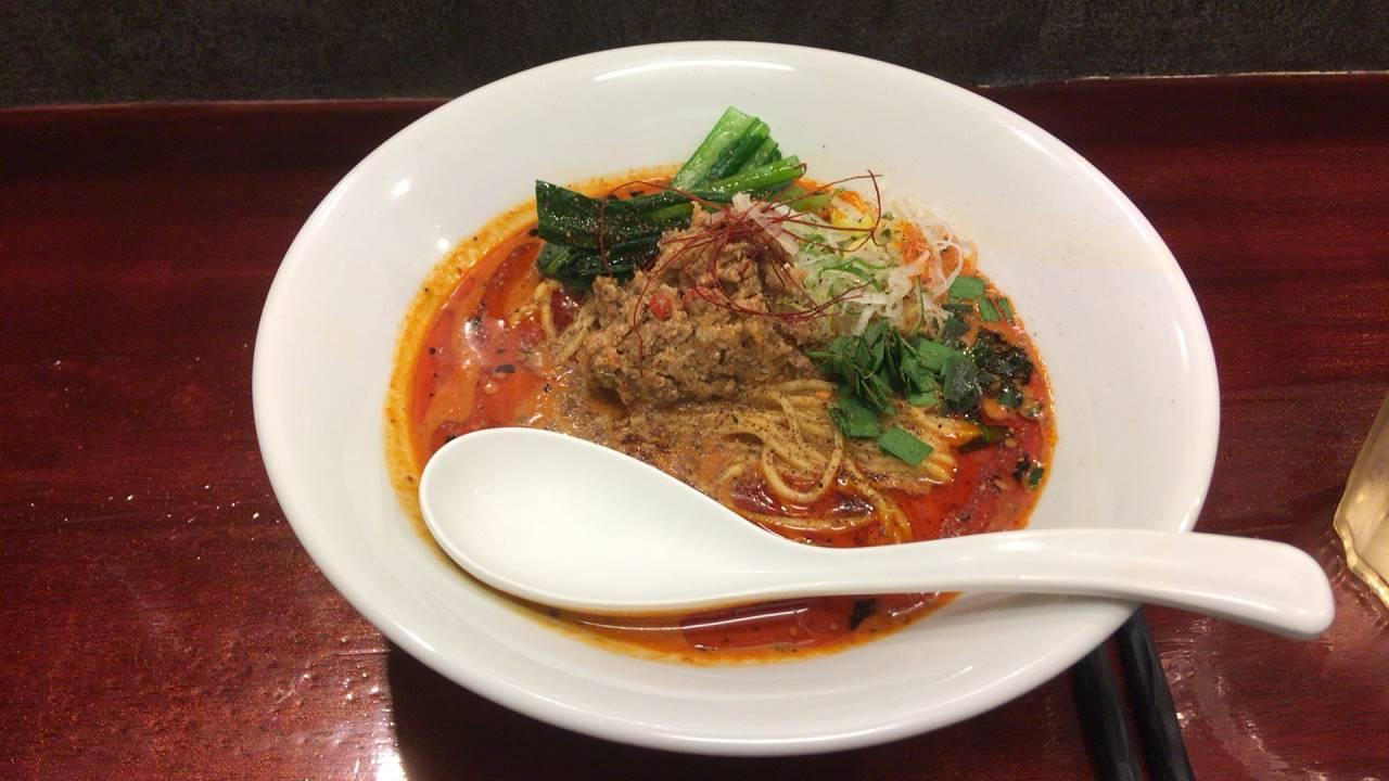 錦糸町のラーメン屋noodles house 錦鯉 紅蓮地獄坦々麺(担担麺)|
