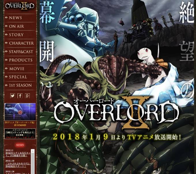 overlord-anime-com