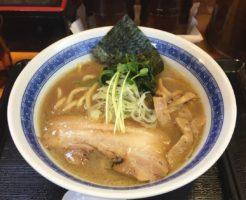 中川會 頂 濃厚魚介鶏らーめん800円