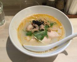 信じが鯛(鯛出汁+鮟肝 )¥1000|拉麺 吉法師