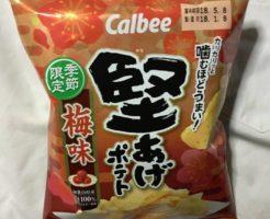 堅あげポテト 梅味 |カルビー