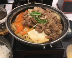 吉野家で2018年1月31日に食べた「すき鍋膳」