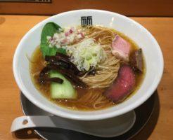 竹末東京プレミアムの醤油そば麺大盛り900円