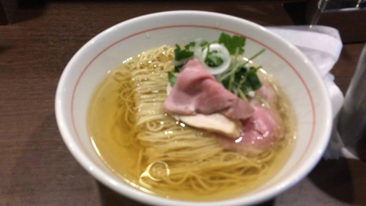 八咫烏 ラーメン白(塩味)750円