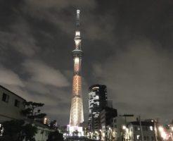 2017年09月25日に撮影した東京スカイツリーの写真