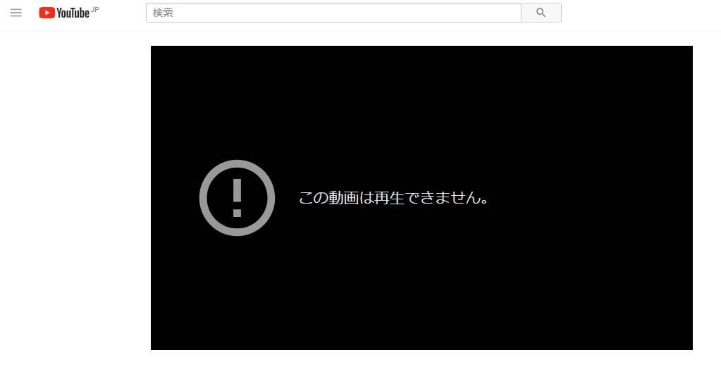 https://www.youtube.com/watch?v=8WbxbqwdWog